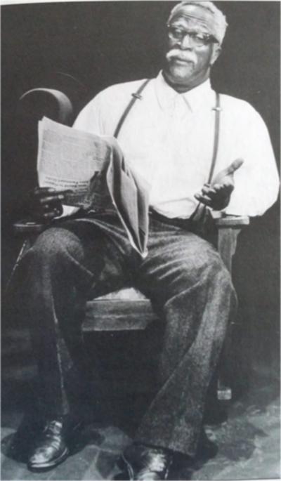 John Amos